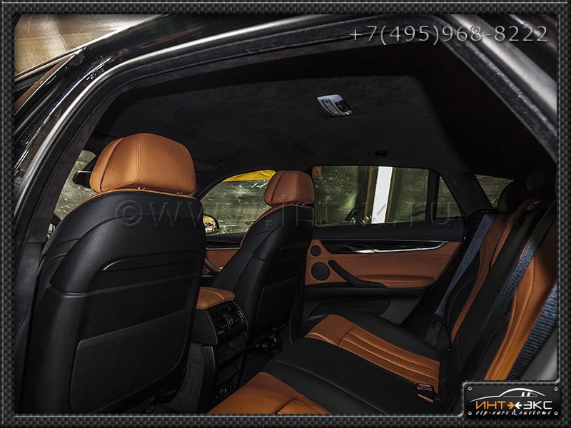 Professionalnyj Tyuning I Doosnashenie Bmw Mercedes Volkswagen I